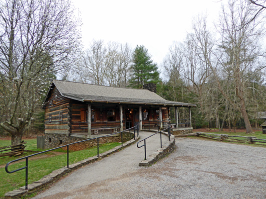 Cades Cove Visitors Center